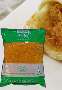 兰州鸿荣维尚烘焙食品有限责任公司