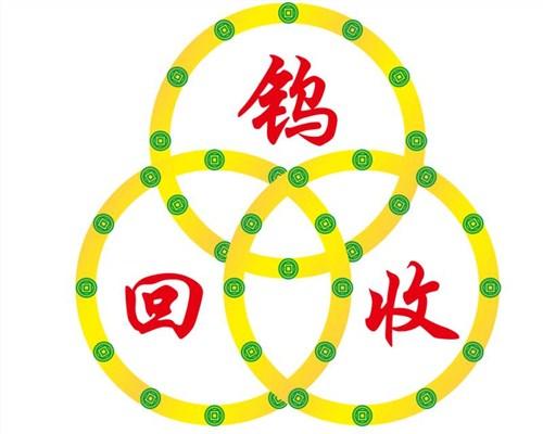苏州口碑好稀有金属回收公司 铸造辉煌「三通供」
