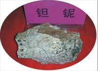 无锡库存稀有金属回收价格,稀有金属