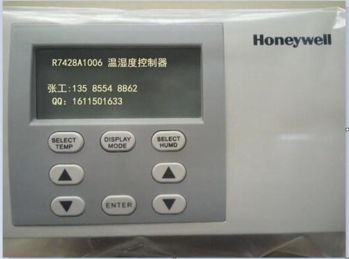 温湿度传感器 低功耗温湿度传感器 温湿度传感器报价 创仪供