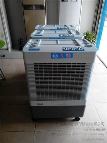 东莞市益健环保科技有限公司