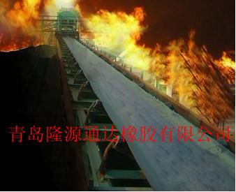矿用阻燃输送带厂家,甘肃矿用阻燃输送带厂家价格,隆源供