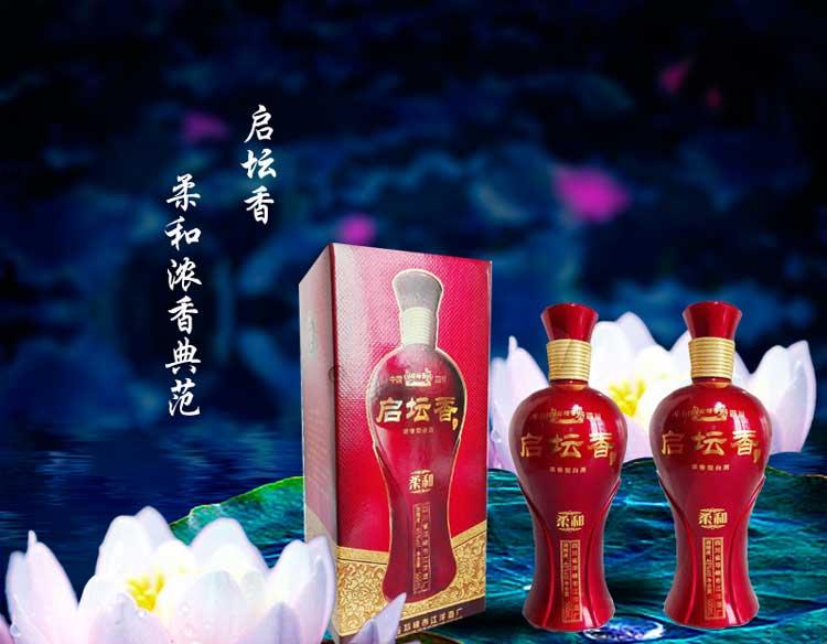 四川省邛崃市江洋酒厂