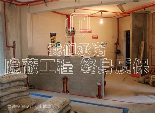 上海室内装饰工程报价