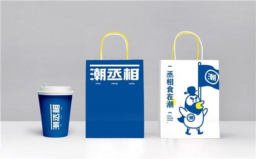 衡陽科技包裝設計公司 服務至上「美御營銷策劃」