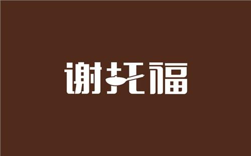 山东知名策划公司信赖推荐,策划公司