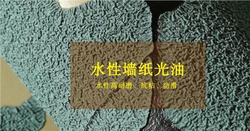 上海通用水性光油哪家好,水性光油