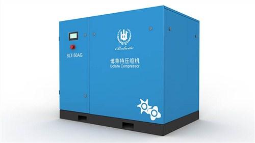 贵州官方永磁变频空压机销售电话 服务为先 上海博莱特贸易供应