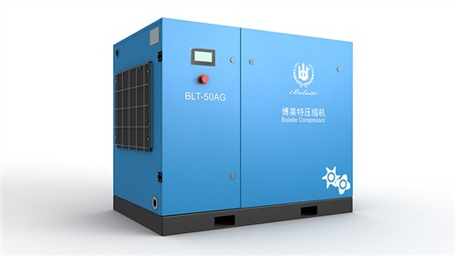 湖南节能永磁变频空压机优质商家 诚信服务 上海博莱特贸易供应