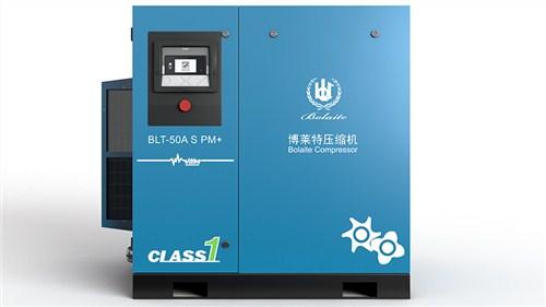 北京永磁变频空压机在线咨询 真诚推荐 上海博莱特贸易供应