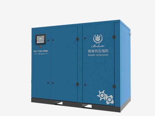 广东优质永磁变频空压机欢迎来电 客户至上 上海博莱特贸易供应