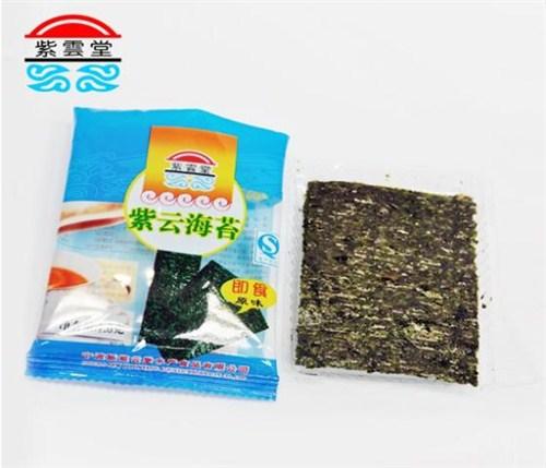 寿司紫菜-规格-生产-紫云堂供