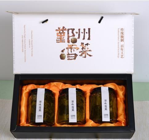 鄞州雪菜-采购-加工-紫云堂供