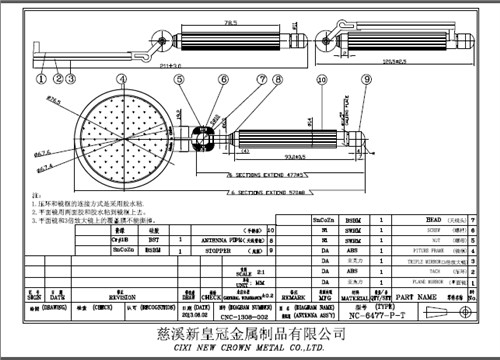 丽水专用信号天线产品介绍,信号天线