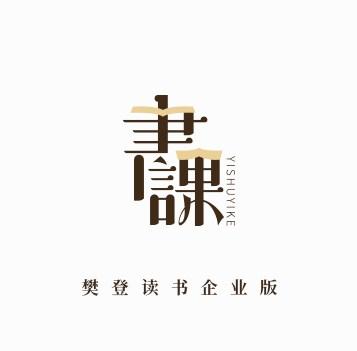 热岛创意设计(上海)有限公司