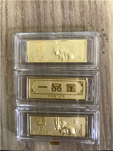 高价回收黄金回收报价,黄金回收