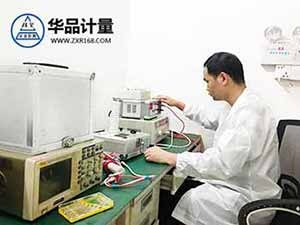电学仪器计量校准种类   电学仪器校准报告    电学仪器设备厂家销售 中健供