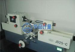 惠州中健计量检测技术服务有限公司