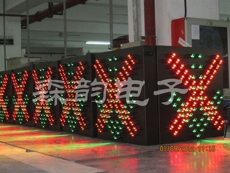 深圳市森韵电子有限公司