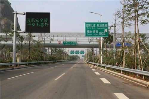 深圳交通屏哪家强 交通屏哪家好 深圳交通屏生产商 森韵供