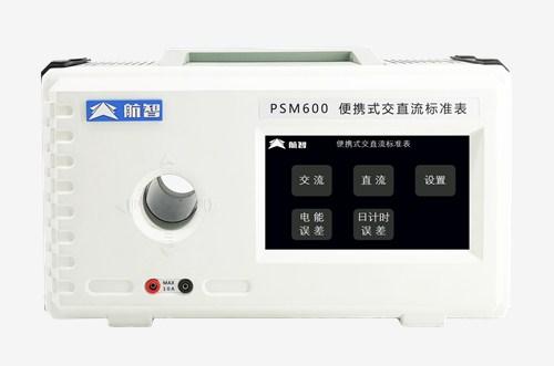 江苏交直流标准表交直流电流源万用表检定装置 航智供