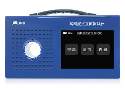 深圳市航智精密电子有限公司