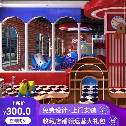 商丘专业淘气堡新报价 诚信经营「郑州汉林游乐设备制造供应」