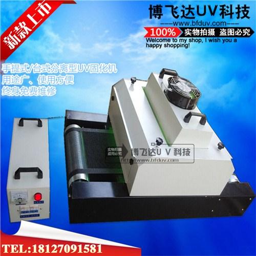 小型UV机,大型UV机