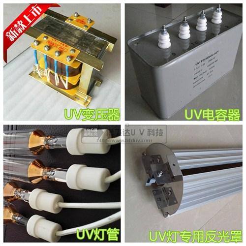 UV灯管|博飞达科技