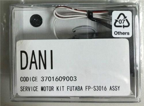 丹尼顶空机械手伺服马达