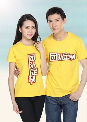 上海夏装工作服定做.多年经验,朗艺供