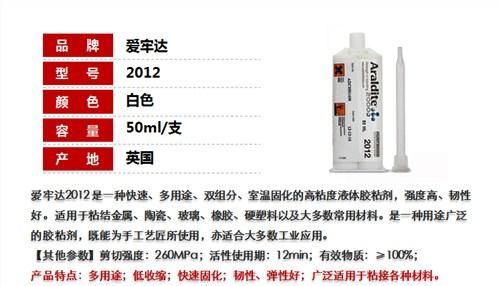 青海优良工业胶黏剂推荐货源 铸造辉煌「念凯供」