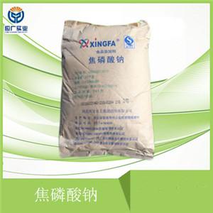 销售上海焦磷酸钠多少钱,应广供