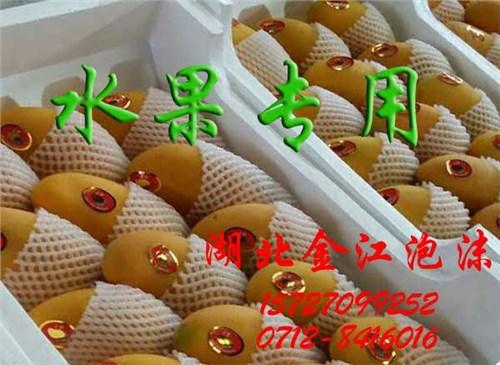 武汉泡沫箱厂
