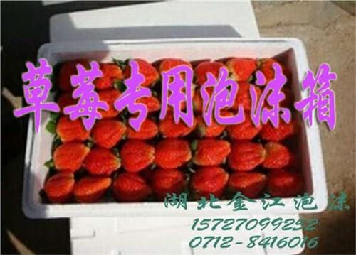 湖北水果泡沫箱