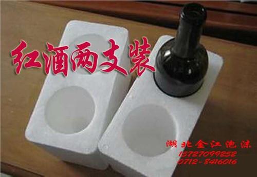 武汉红酒杯泡沫包装