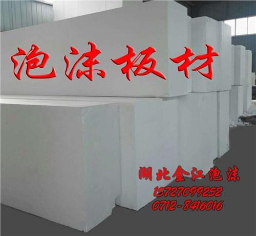 武汉邮政泡沫箱