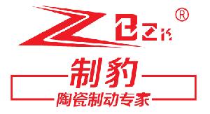 淄博中矿汽车安全装置技术开发有限公司