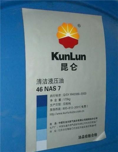 供应上海CKD460重负荷齿轮油-报价 蓝福供 重负荷齿轮油厂家