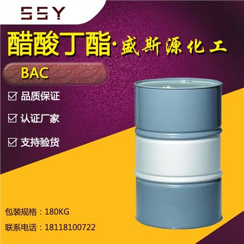 关于醋酸丁酯 醋酸丁酯制备 醋酸丁酯密度 盛斯源供