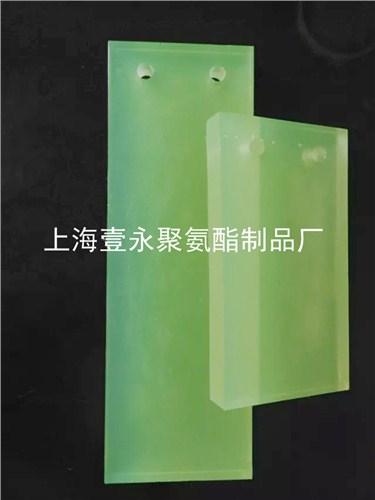耐磨损缓冲板 -品牌耐磨损缓冲板-价格- 上海壹永