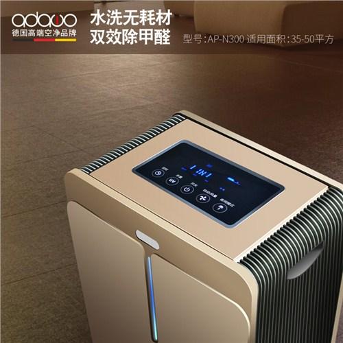 尚屋(上海)科技有限公司