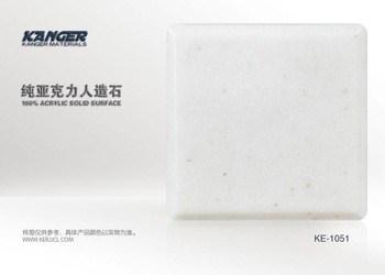 上海亚克力人造石销售 上海人造石加工厂 项美供