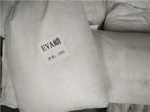 南安EVA蜡代理商,莆田EVA蜡批发价格,福州EVA蜡生产,硕拓供