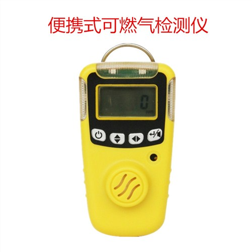 便携式检测仪