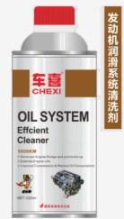 深圳什么样的汽车润滑油好用 平驰供