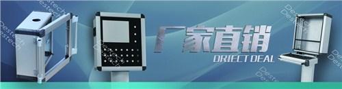 上海德思泰电器有限公司