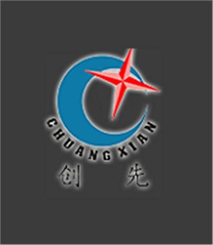 上海创先机电制造有限公司