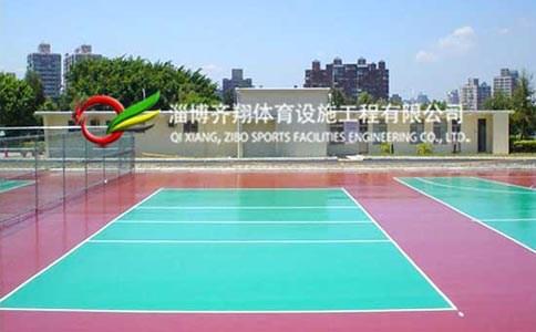 淄博齐翔体育设施工程有限公司