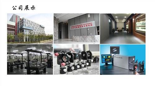 南京光宝光电科技有限公司